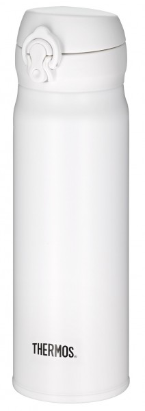 Thermos Ultralight Bottle 0,50 L
